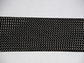 "Carbon Fiber Braided Sleeve, 2.5"" Dia."